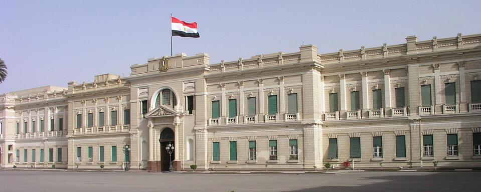 Abdeen_Palace